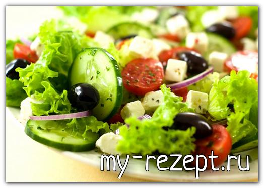 Салат греческий классический с сыром фета
