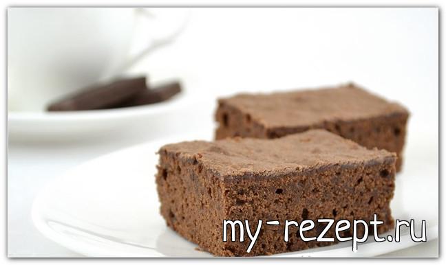 Шоколадный брауни - рецепт