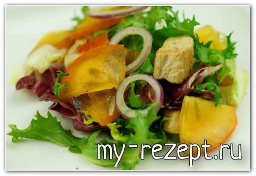 Салат с хурмой - рецепт