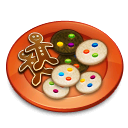1437557780_Cookies